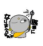 京ことば地蔵3(個別スタンプ:11)