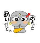 京ことば地蔵3(個別スタンプ:16)