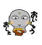 京ことば地蔵3(個別スタンプ:20)