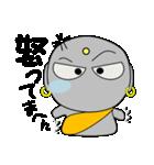 京ことば地蔵3(個別スタンプ:24)