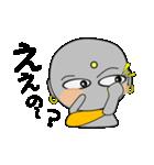 京ことば地蔵3(個別スタンプ:25)
