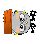 京ことば地蔵3(個別スタンプ:27)