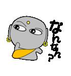 京ことば地蔵3(個別スタンプ:28)