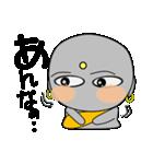 京ことば地蔵3(個別スタンプ:29)