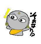 京ことば地蔵3(個別スタンプ:30)