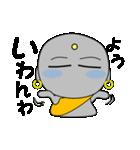京ことば地蔵3(個別スタンプ:31)