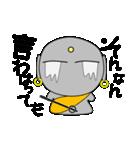 京ことば地蔵3(個別スタンプ:32)