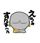 京ことば地蔵3(個別スタンプ:33)