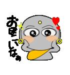京ことば地蔵3(個別スタンプ:35)