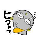 京ことば地蔵3(個別スタンプ:36)
