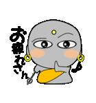 京ことば地蔵3(個別スタンプ:38)