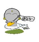 京ことば地蔵3(個別スタンプ:40)