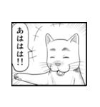 漫画で応答スタンプ まゆげ犬編(個別スタンプ:04)