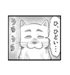 漫画で応答スタンプ まゆげ犬編(個別スタンプ:05)