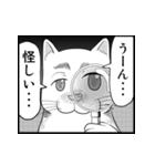 漫画で応答スタンプ まゆげ犬編(個別スタンプ:06)