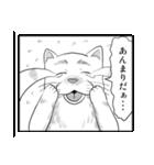 漫画で応答スタンプ まゆげ犬編(個別スタンプ:07)