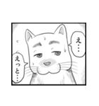 漫画で応答スタンプ まゆげ犬編(個別スタンプ:08)