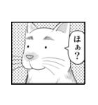 漫画で応答スタンプ まゆげ犬編(個別スタンプ:09)