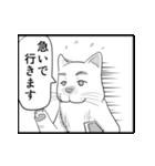 漫画で応答スタンプ まゆげ犬編(個別スタンプ:11)
