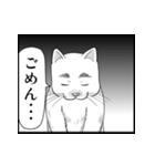 漫画で応答スタンプ まゆげ犬編(個別スタンプ:12)