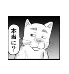 漫画で応答スタンプ まゆげ犬編(個別スタンプ:14)