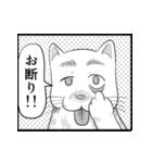 漫画で応答スタンプ まゆげ犬編(個別スタンプ:15)