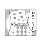 漫画で応答スタンプ まゆげ犬編(個別スタンプ:16)