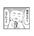 漫画で応答スタンプ まゆげ犬編(個別スタンプ:17)