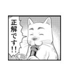漫画で応答スタンプ まゆげ犬編(個別スタンプ:18)