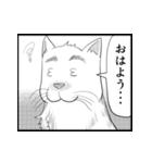 漫画で応答スタンプ まゆげ犬編(個別スタンプ:19)