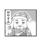 漫画で応答スタンプ まゆげ犬編(個別スタンプ:20)