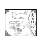 漫画で応答スタンプ まゆげ犬編(個別スタンプ:21)