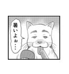 漫画で応答スタンプ まゆげ犬編(個別スタンプ:22)