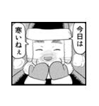 漫画で応答スタンプ まゆげ犬編(個別スタンプ:23)