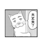 漫画で応答スタンプ まゆげ犬編(個別スタンプ:24)