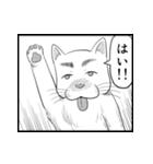 漫画で応答スタンプ まゆげ犬編(個別スタンプ:25)