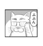 漫画で応答スタンプ まゆげ犬編(個別スタンプ:26)