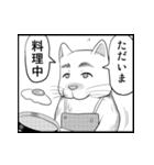 漫画で応答スタンプ まゆげ犬編(個別スタンプ:28)