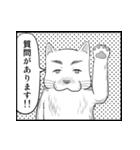 漫画で応答スタンプ まゆげ犬編(個別スタンプ:30)