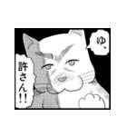 漫画で応答スタンプ まゆげ犬編(個別スタンプ:31)