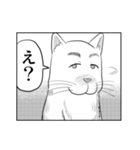漫画で応答スタンプ まゆげ犬編(個別スタンプ:32)