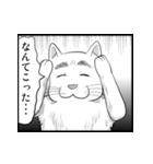 漫画で応答スタンプ まゆげ犬編(個別スタンプ:33)