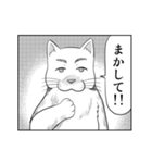 漫画で応答スタンプ まゆげ犬編(個別スタンプ:34)
