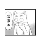 漫画で応答スタンプ まゆげ犬編(個別スタンプ:36)