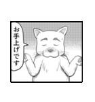 漫画で応答スタンプ まゆげ犬編(個別スタンプ:37)