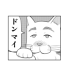 漫画で応答スタンプ まゆげ犬編(個別スタンプ:38)