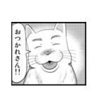漫画で応答スタンプ まゆげ犬編(個別スタンプ:39)