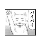 漫画で応答スタンプ まゆげ犬編(個別スタンプ:40)
