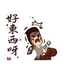 Kung Fu Time! The Assassin! (Chinese)(個別スタンプ:02)