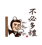Kung Fu Time! The Assassin! (Chinese)(個別スタンプ:03)